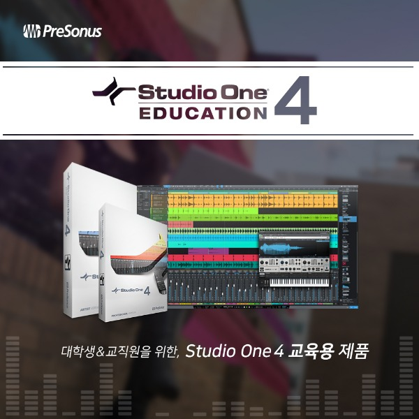 [PRESONUS] Studio One 4 Professional EDU
